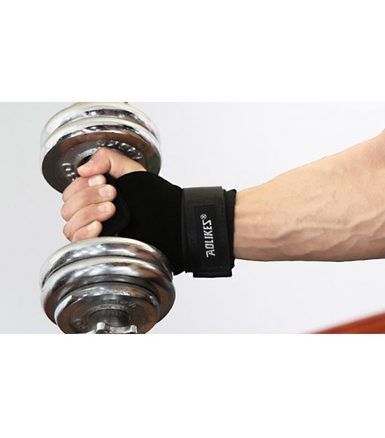 SA050 - Gym Gloves