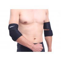 SA105 - Elbow Brace Support Arm Band
