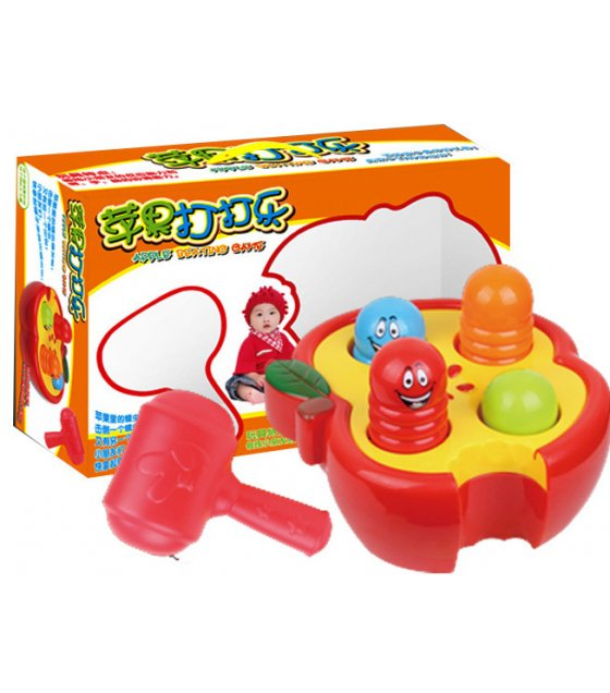 TY008 - Interactive Toy