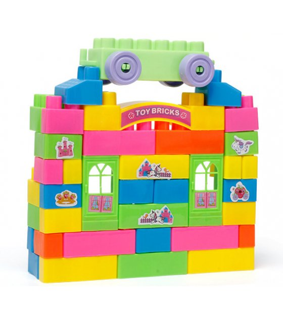 TY014 - Kid Puzzle Educational Building Bricks