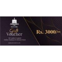 Gift Voucher - 3000Rs