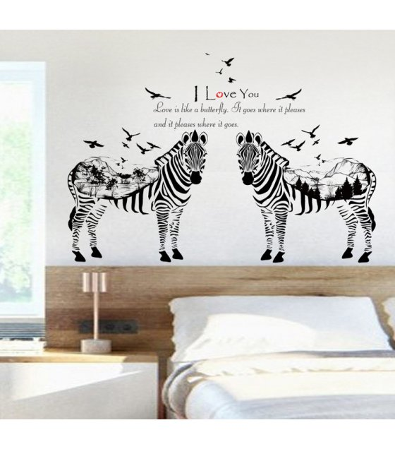 WST023 - Zebras Ink Landscape Quotes Vinyl Wall Sticker