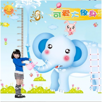 WST043 - Elephant Wall Sticker