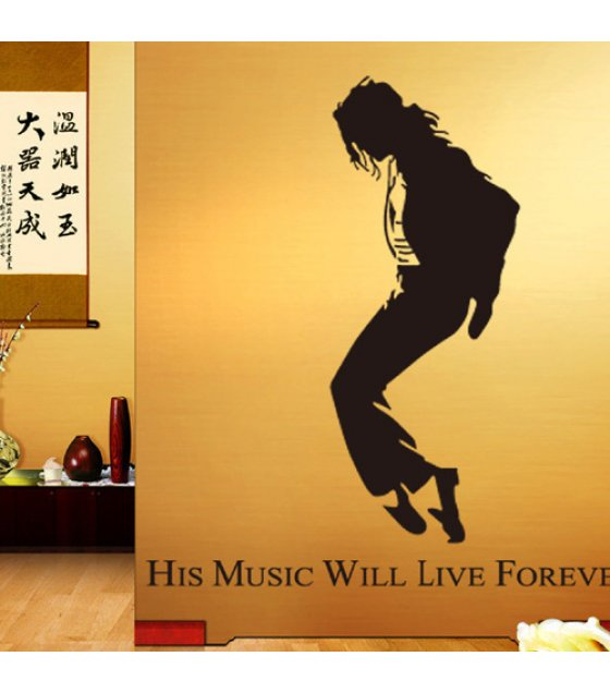 WST048 - Michael Jackson Wall Sticker