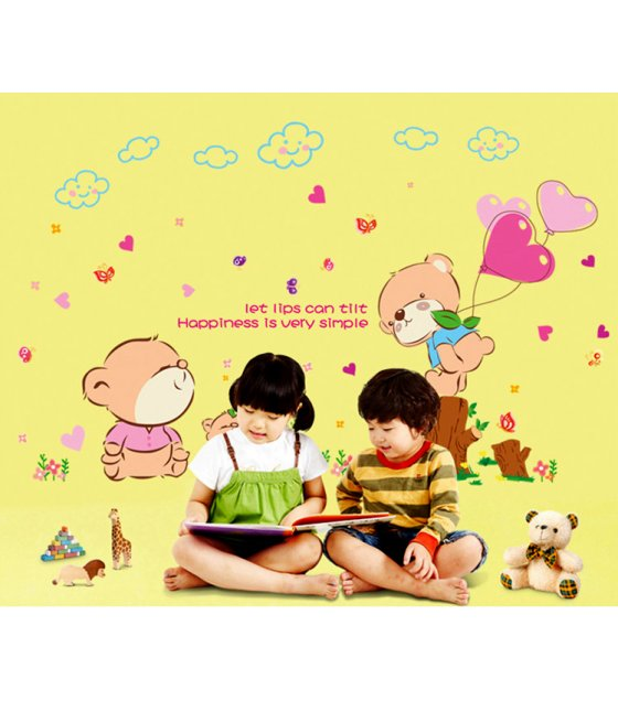 WST060 - Children's room Wall Sticker