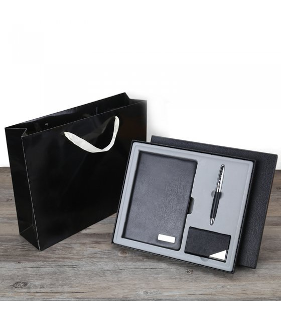 CW075 - Luxury Corporate Gift Set