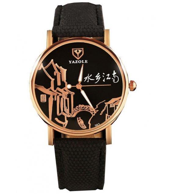 W1613 - Black Casual Watch