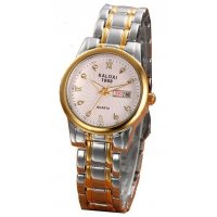 W1645 - Two Toned Womens Watch