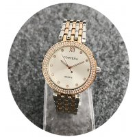 W2421 - Silver & Rose Gold Mixed Contena Watch