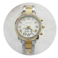 W2464 - Gold Mk White Dial Watch
