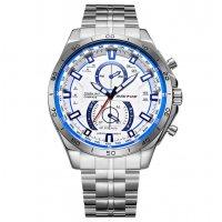 W2870 - Men's sport Watch