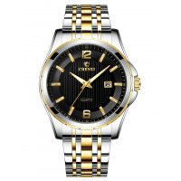 W2994 - Chenxi men's  waterproof watch