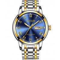 W3233 - Men's Fashion steel strap Watch